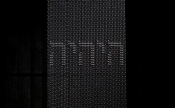 Eli Petel: HYHYHY. Might This Thing Be, 2007